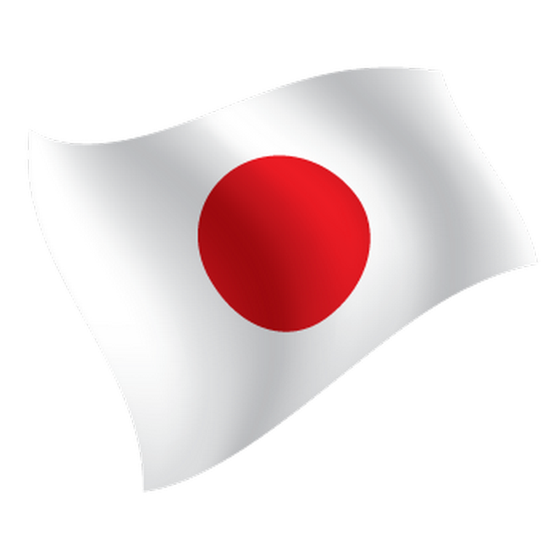 Japan Flag waving decorative Decal