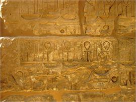 Sticker Déco Géant Égyptienne