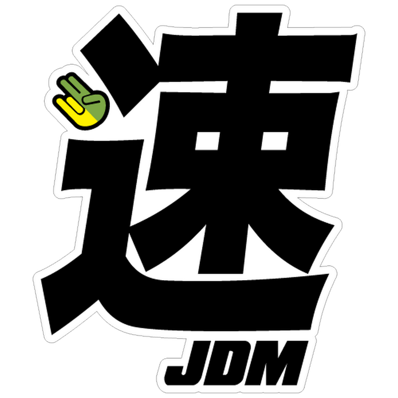Jdm logo shocker