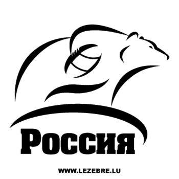 Sweat-shirt Russie Pocchr Rugby Logo