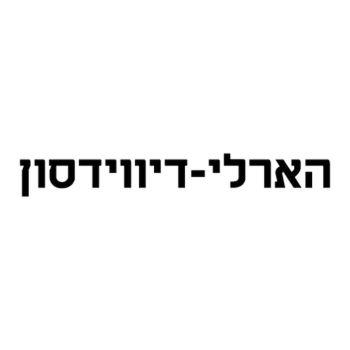 Harley Davidson Hebrew Letter logo Decal