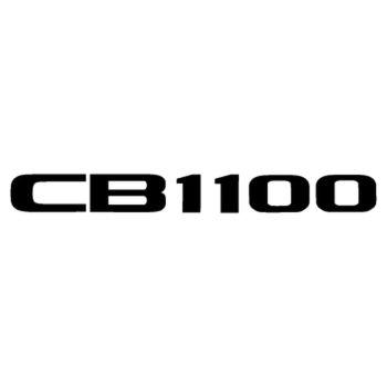 Honda CB1100 logo 2013 Decal