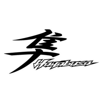 Sticker Suzuki Hayabusa Kanji Logo 2013 – 2ème Modèle
