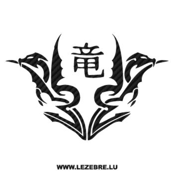 Dragon Carbon Decal 7
