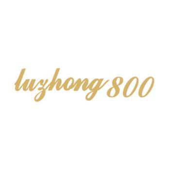 Sticker Luzhong 800