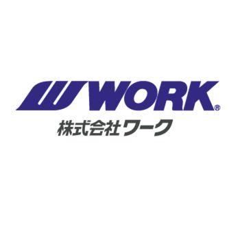 Sticker Work Logo