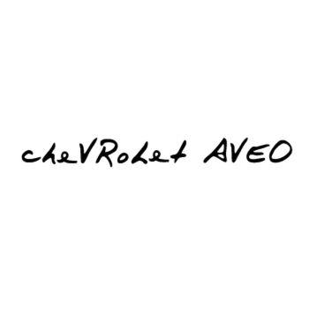 Sticker Chevrolet Aveo