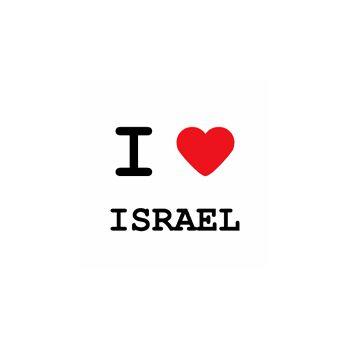 T-Shirt I love Israel