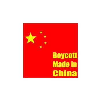 Tee shirt Boycott Made in China