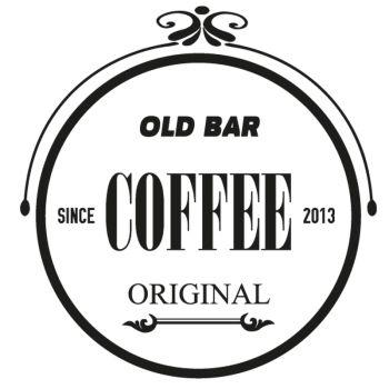 Sticker Bannière Vieux Café de Bar