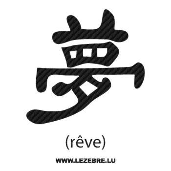 Sticker Carbone Sinogramme Kanji Rêve