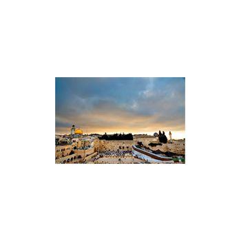 Deco Stickers muraux Jérusalem
