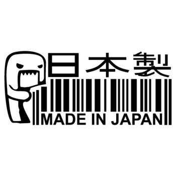 JDM Monster Made In Japan Decal