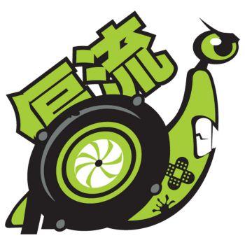 JDM Turbo snail Decal