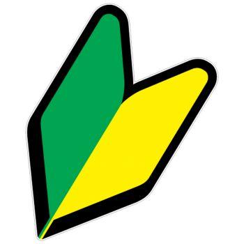 JDM color logo Decal