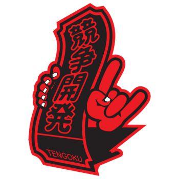 T-shirt JDM Drift Tengoku