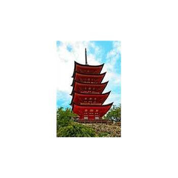 Sticker Mural, photo temple du Japon, celine