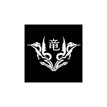 Tee shirt Dragon Tatuajes Chine