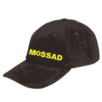 Casquette Mossad