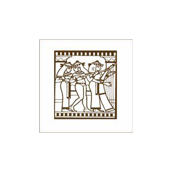 Sticker Motif egyptien 6