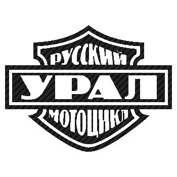 Harley Davidson Ural logo Carbon Decal