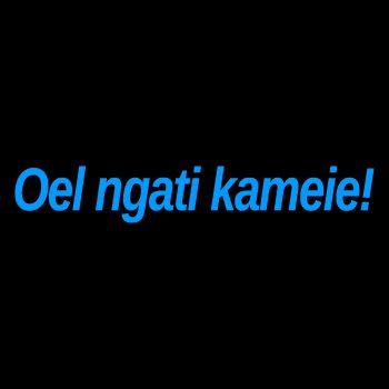 """Avatar """"I see you"""" in Na'vi Sweat-Shirt"""