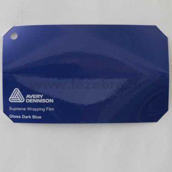 Vinyle Avery Covering film 3D - Gloss Dark Blue (bleu fonce brillant)