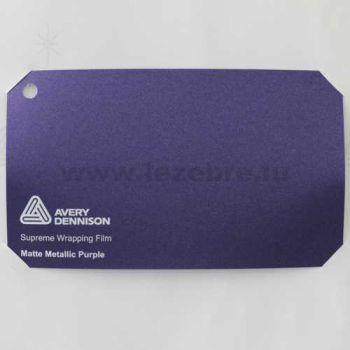Vinyle Avery Covering film 3D - Matte Metallic Purple (prune mat)