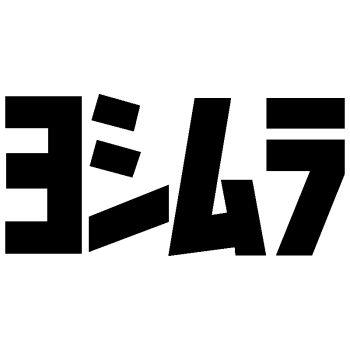 Sticker Suzuki Yoshimura logo nr 4