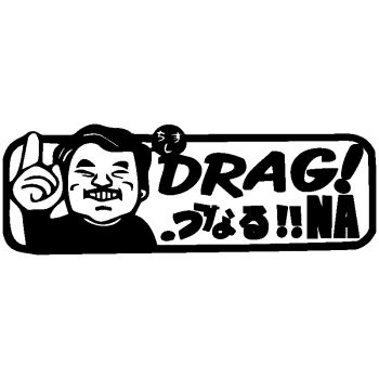 JDM DRAG NA !!! Decal