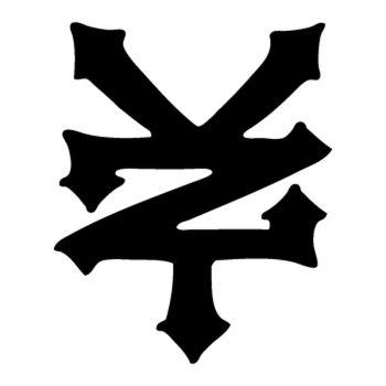 Pochoir Zooyork Skateboard Logo