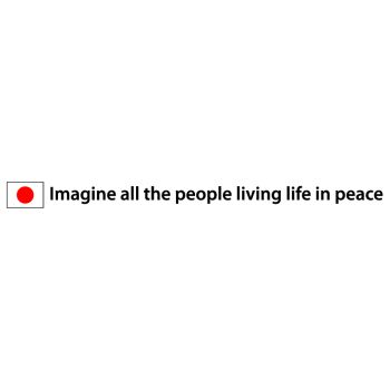 Imagine People Living in Peace Japan Decal